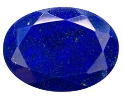 لاجورد Lapis Lazuli